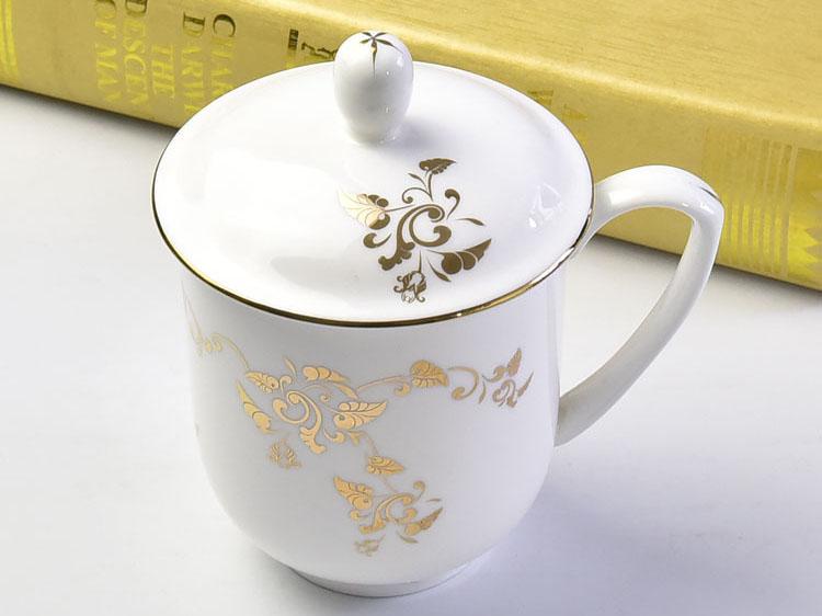 骨瓷会议杯 陶瓷金边带盖茶杯 办公水杯