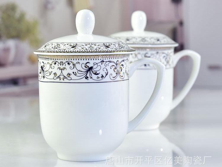 带盖陶瓷茶水杯 办公会议酒店骨瓷马克杯