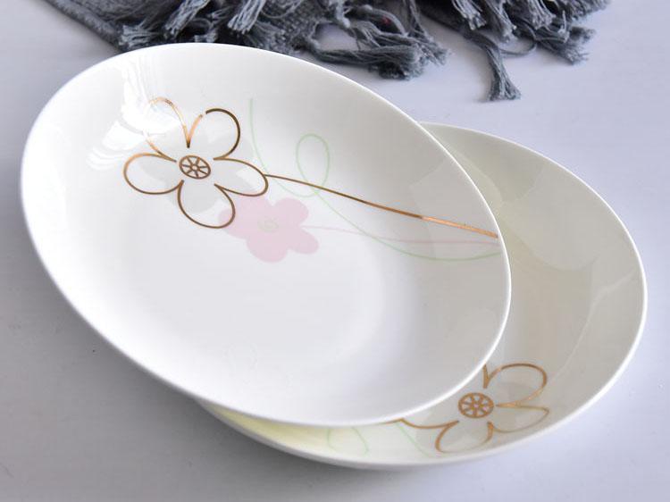 骨瓷8寸盘子家用饭盘碗盘碟套装