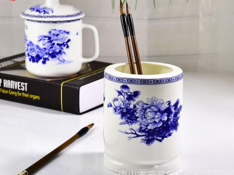 陶瓷办公杯 青花骨瓷将军杯礼品陶瓷笔筒