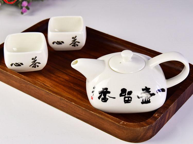 批发陶瓷茶具套装 家用一壶两杯骨瓷礼品