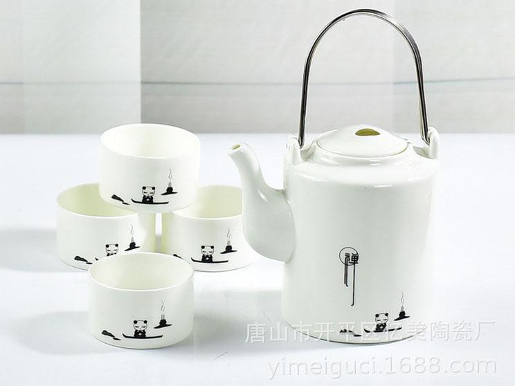 陶瓷茶具 家用骨瓷手提茶壶创意水具套装