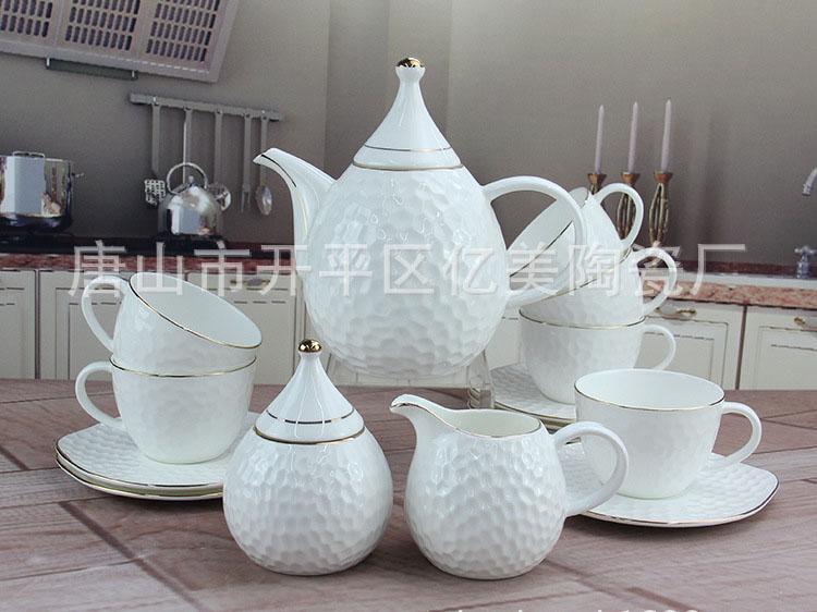骨瓷厂家定制批发水立方15头骨瓷咖啡具套装