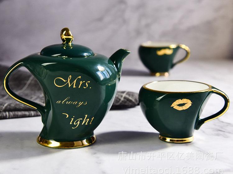 唐山骨瓷厂家批发定制色釉金边骨瓷咖啡具套装