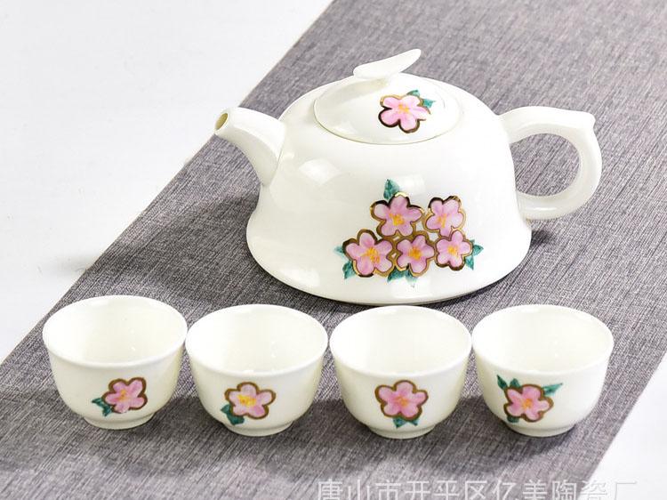 陶瓷茶具 家用骨瓷一壶四杯礼品水具套装