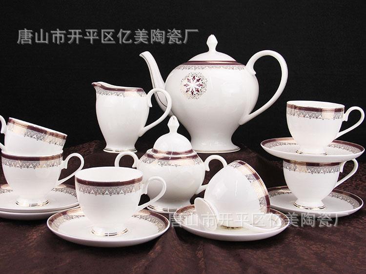 骨瓷15头咖啡具套装定制