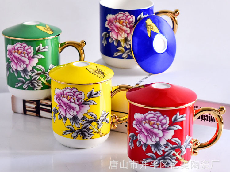 陶瓷茶杯 创意金把骨瓷礼品会议杯定制