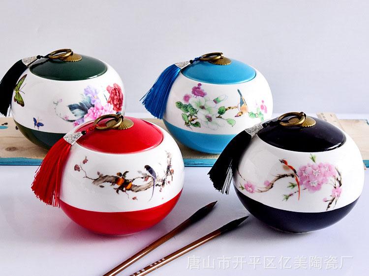 陶瓷茶叶罐 创意色釉骨瓷大容量收纳罐