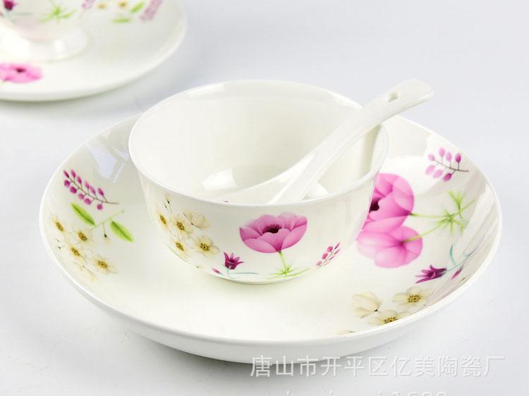 骨瓷厂家批发8寸骨瓷饭盘家用碗盘碟