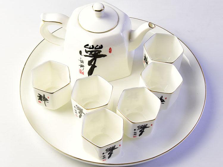 金边骨瓷功夫茶具 带茶盘礼品套装定制