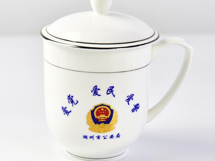 陶瓷盖杯 骨瓷会议茶杯礼品广告杯子定制