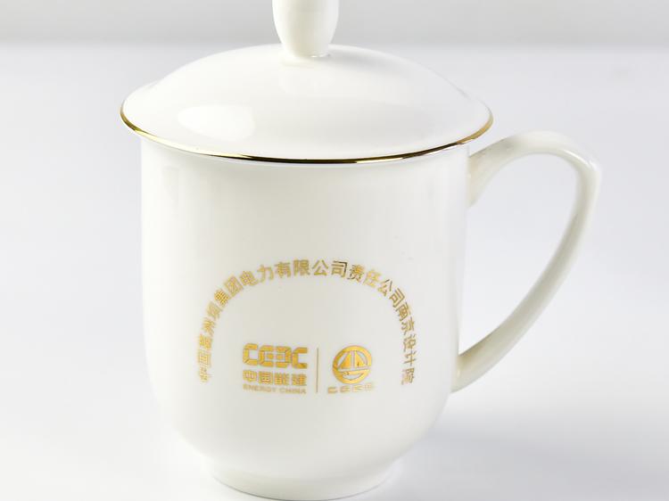 定制礼品会议杯 骨瓷办公广告茶杯