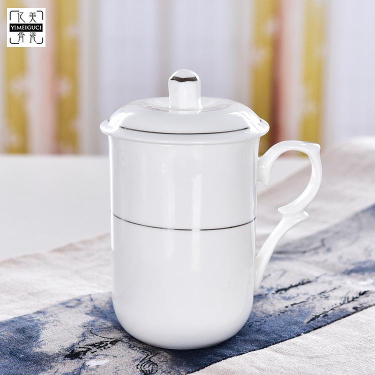 陶瓷会议茶杯加工定制logo