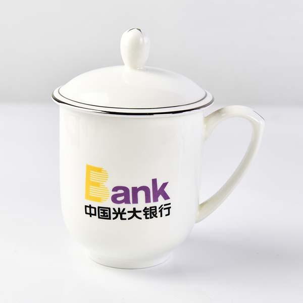 光大银行陶瓷广告杯定制