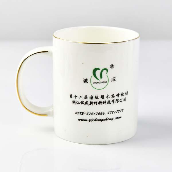 创意陶瓷广告杯 礼品杯定制