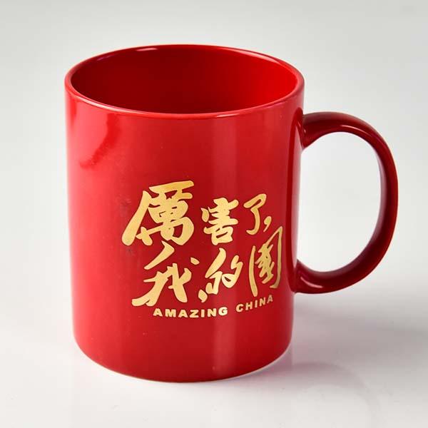 陶瓷厂家批发定制陶瓷广告杯