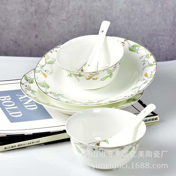 陶瓷香榭丽舍深汤盘餐具