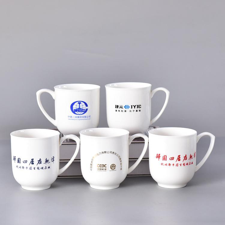 亿美陶瓷广告杯定制
