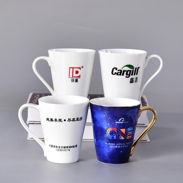 陶瓷广告杯定制可加logo