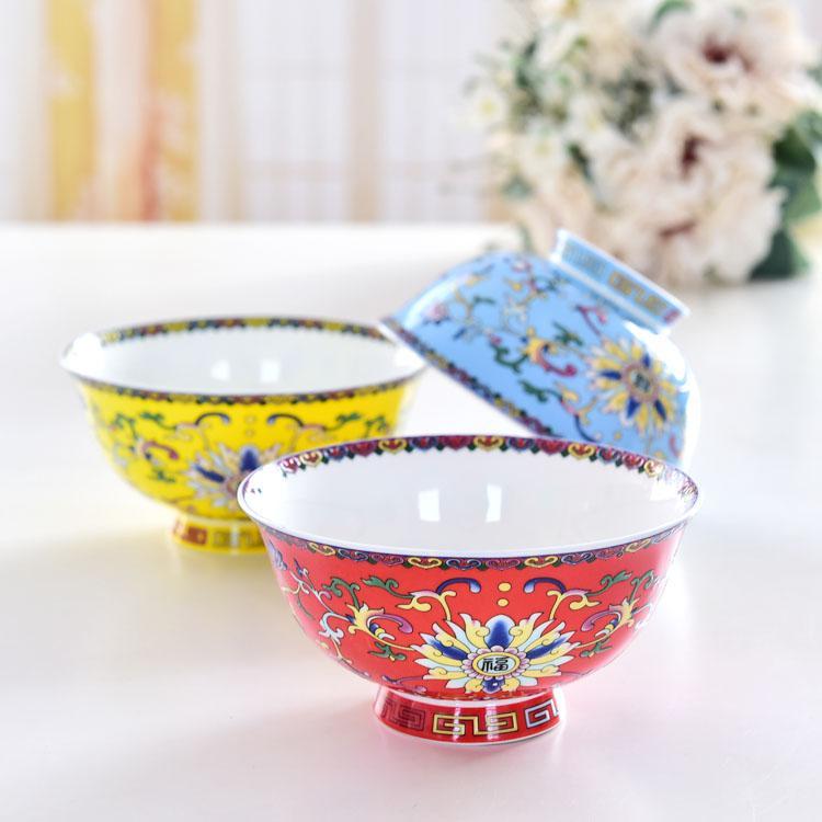 珐琅瓷 4.5寸陶瓷高脚碗