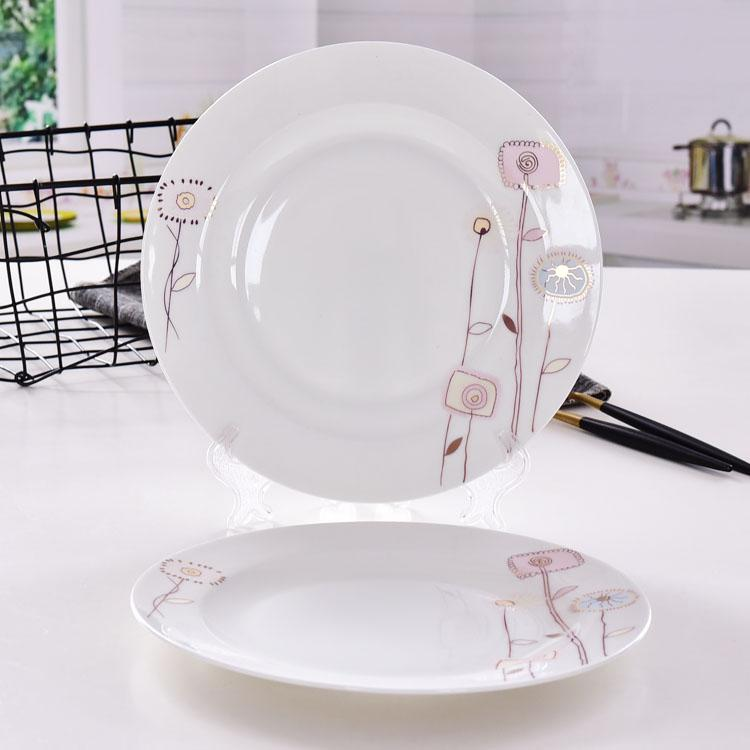 小资生活8寸陶瓷平盘 陶瓷餐具定制