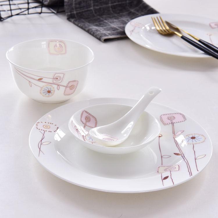小资生活4件套陶瓷餐具