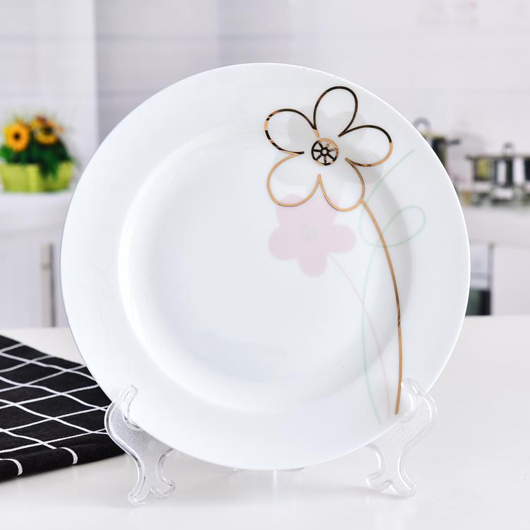 陶瓷餐具 清雅名媛陶瓷8寸平盘