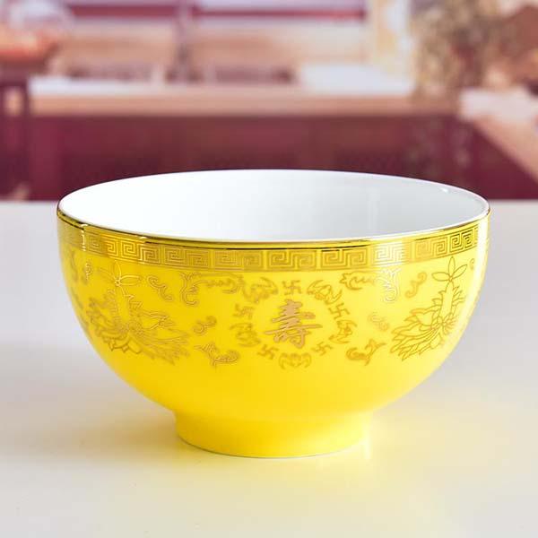 红釉 4.5寸陶瓷寿碗