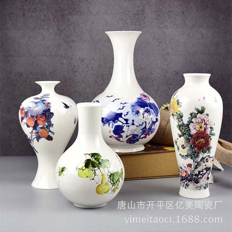 陶瓷工艺品花瓶礼品