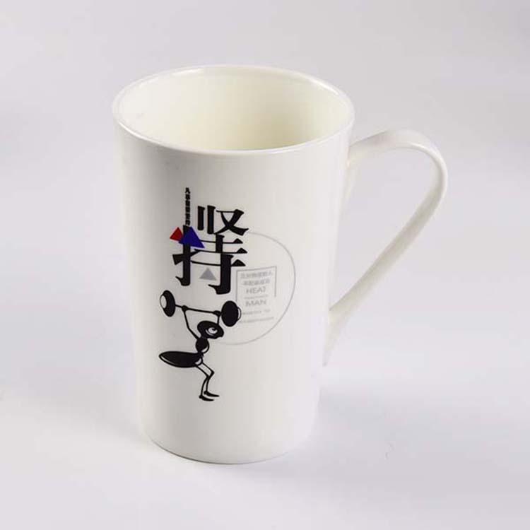 陶瓷广告礼品杯定制