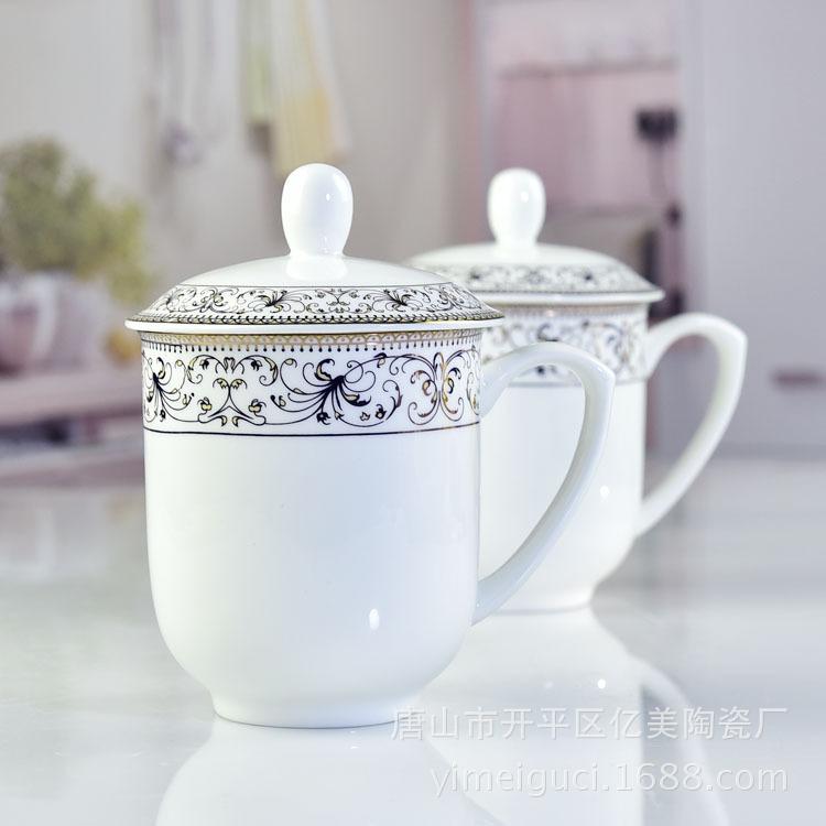 带盖陶瓷茶水杯 办公会议酒店骨瓷