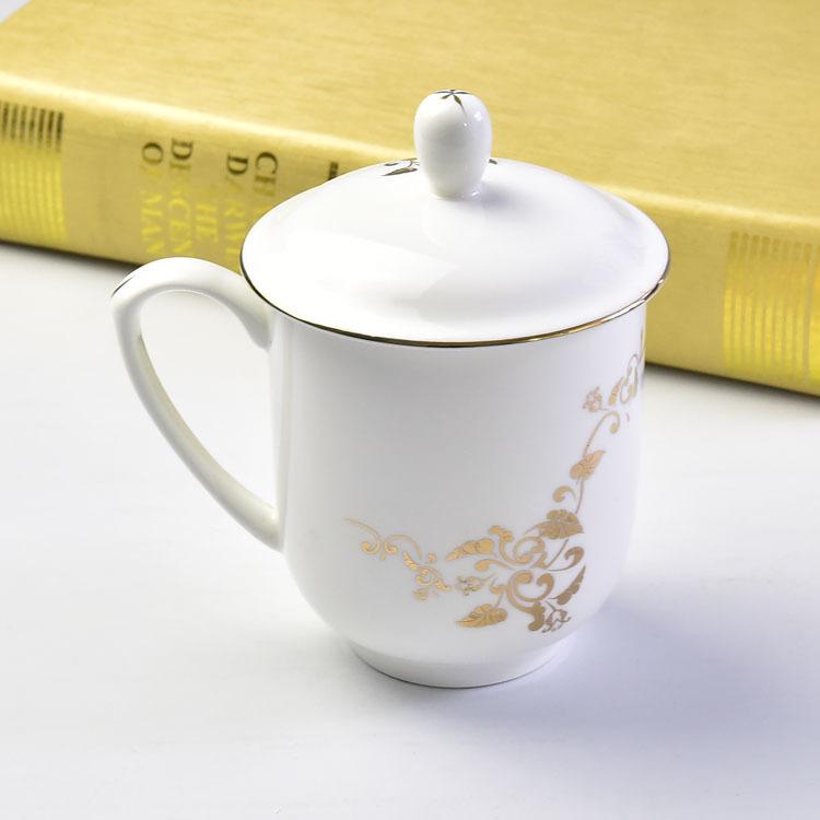 骨瓷会议杯 陶瓷金边带盖茶杯 办公