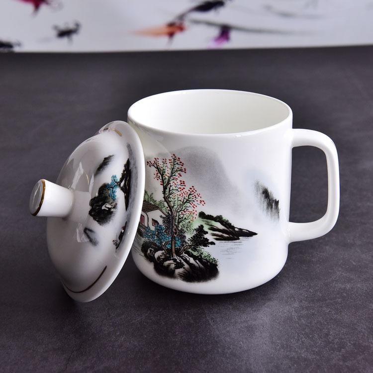 陶瓷会议杯 骨质瓷带盖水墨风景会