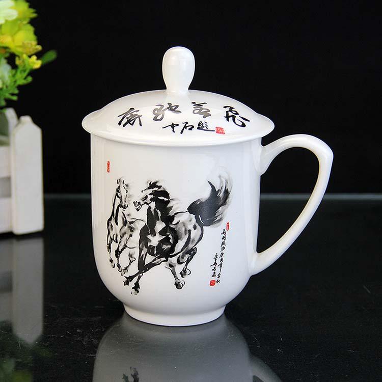 带盖陶瓷茶杯 创意骨瓷金边会议水