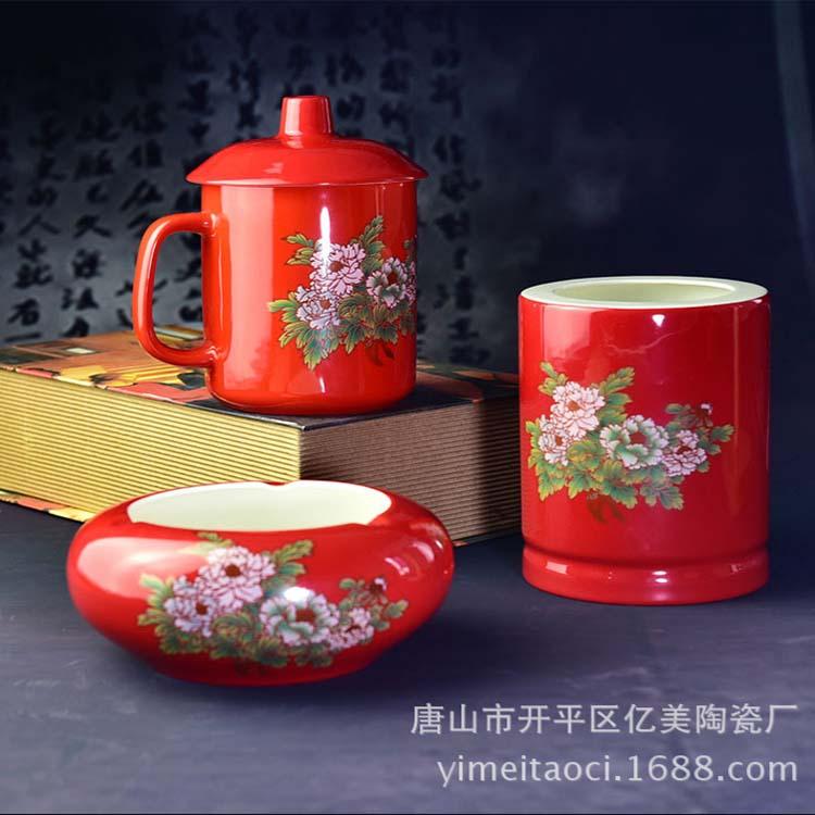 中国红陶瓷办公三件套