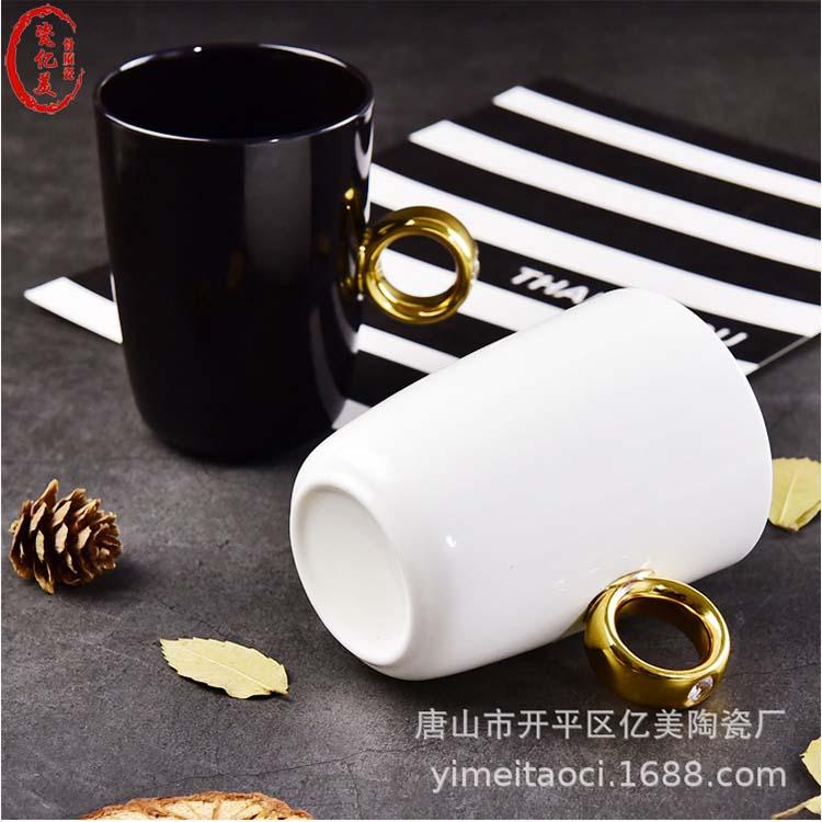 陶瓷钻石情侣杯