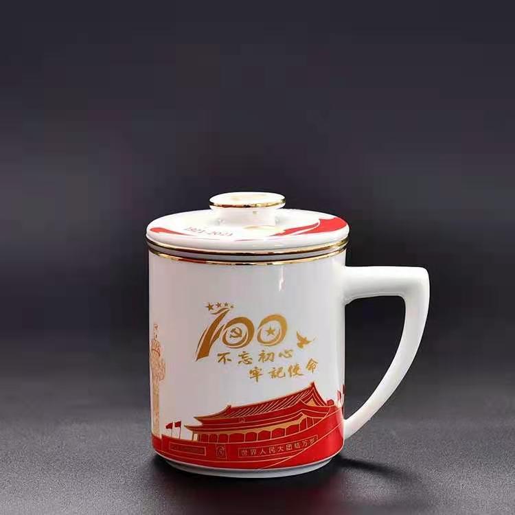 100周年骨瓷茶漏杯出货