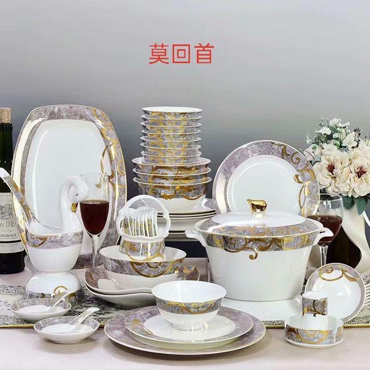 如何选择陶瓷餐具?