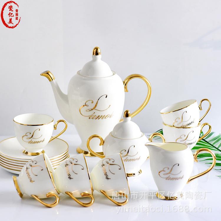15头舒适生活骨质瓷咖啡具套装