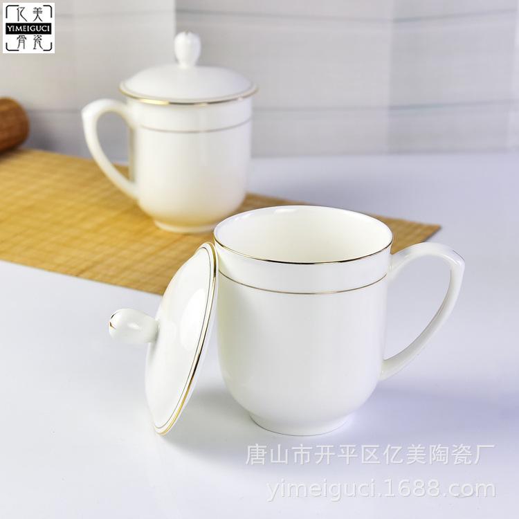 陶瓷茶杯 带盖描金骨瓷会议办公杯可定制LOGO