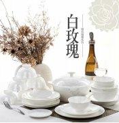 骨质瓷餐具的主要特点